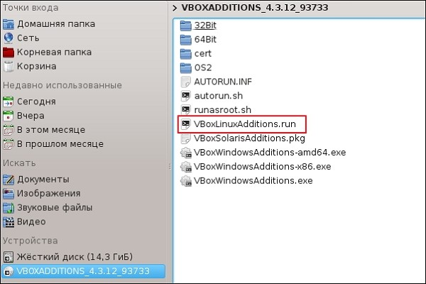 Как установить VirtualBox Guest Additions на Debian